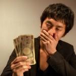ボロ儲けするインフルエンサー(ツイッタラー)の悪の根源は事務所