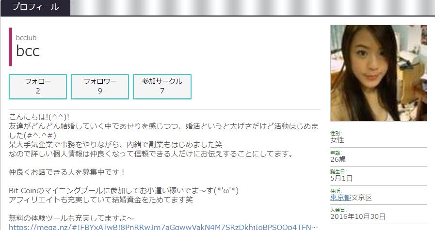 blogsakule2